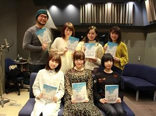 『あさがおと加瀬さん。』追加キャストが解禁! アニメジャパンでステージ出演も決定