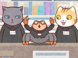 アニメ『働くお兄さん!』第10話先行カット&あらすじが到着!レンタルDVD屋のアルバイトにやってきたタピオとクエ彦は業務の奥深さをカニ平先輩から学ぶ