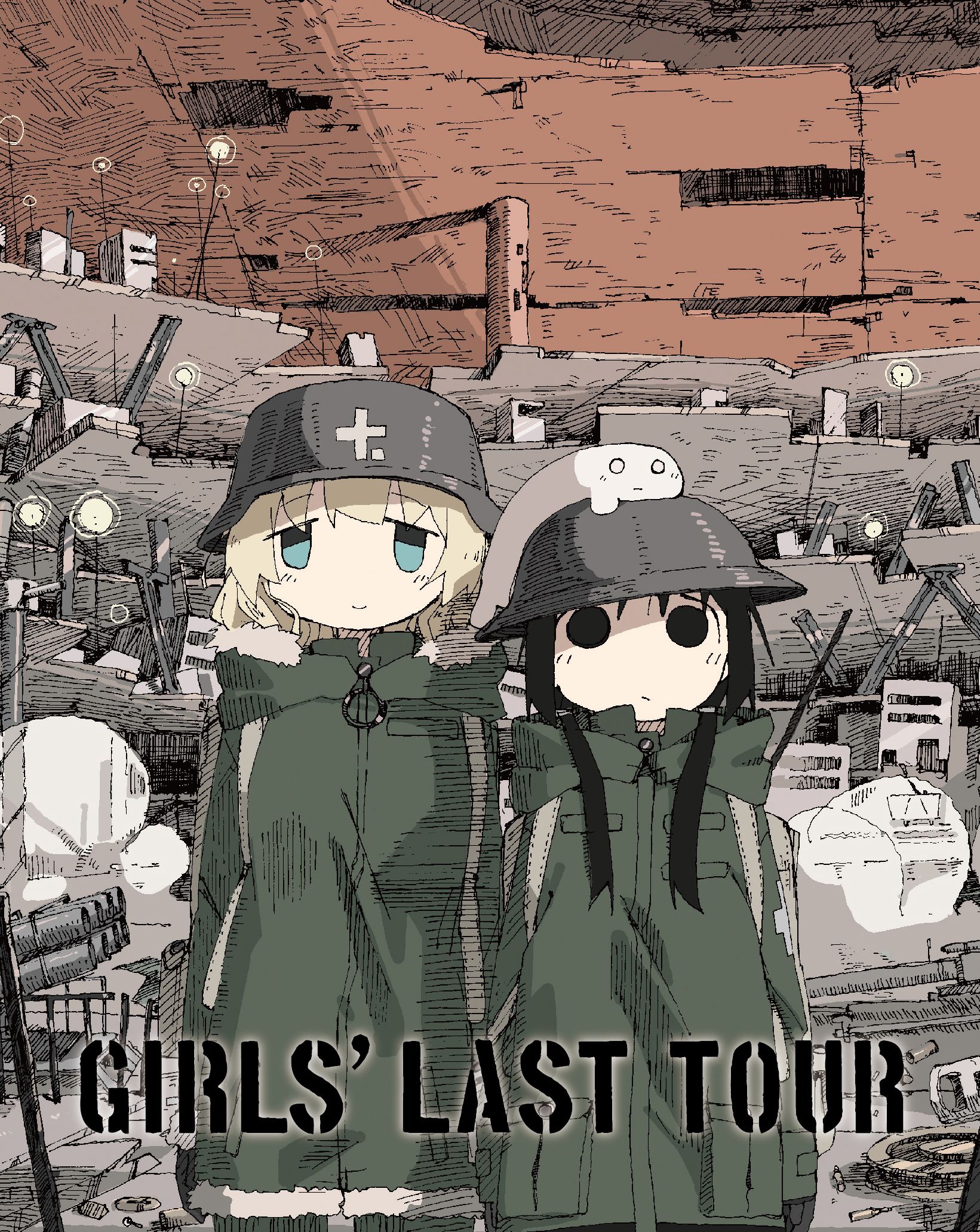 TVアニメ『少女終末旅行』Blu-ray&DVD第3巻のジャケットが公開! 原作者・つくみず先生による立ち姿のチトとユーリが目印