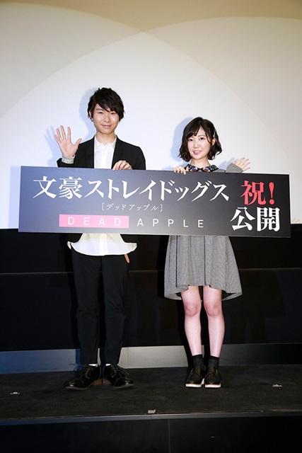 映画『文豪ストレイドッグス DEAD APPLE』横浜・池袋・新宿のアニメイト3店舗にてオンリーショップが開催!-2