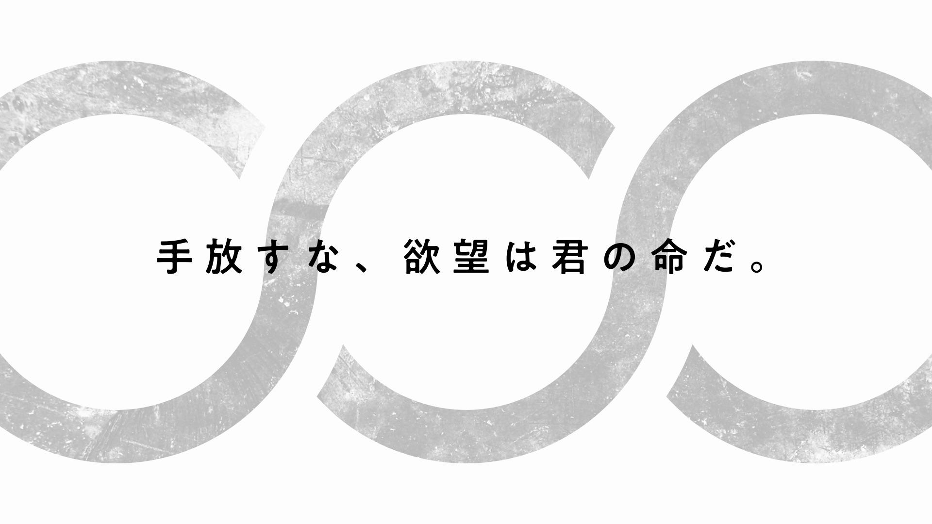 幾原邦彦監督による新作アニメ『さらざんまい』発表