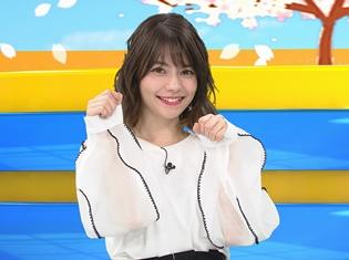 Lynnさんが『アニゲー☆イレブン!』2代目MCに就任! 収録後の記者会見の模様をレポート! 初回のゲストは諏訪彩花さん!