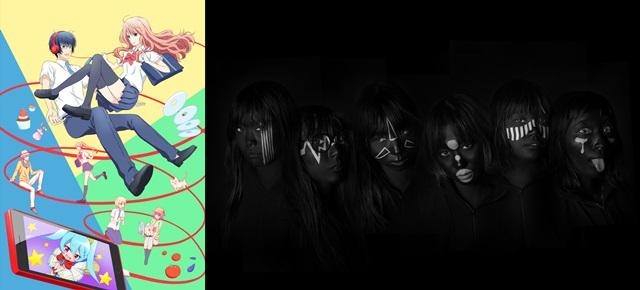 『3D彼女 リアルガール』TVアニメのEDはBiSHの新曲に決定
