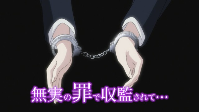 『甘い懲罰~私は看守専用ペット』ボイス&主題歌入りPV公開