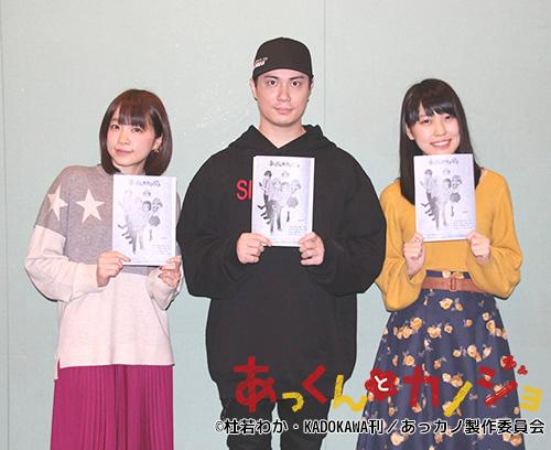 ▲左から諏訪彩花さん、鈴木達央さん、香里有佐さん