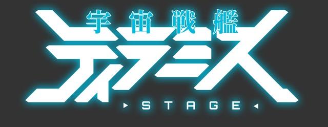『宇宙戦艦ティラミス』第13話(最終話)の先行カット公開! 激闘の中、スバル(CV:石川界人)の前にイスズ(CV:櫻井孝宏)が立ちはだかる-2