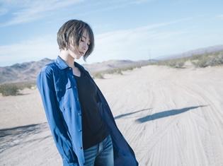 『ソードアート・オンライン オルタナティブ ガンゲイル・オンライン』オープニングテーマは藍井エイルさんによる「流星」に決定!