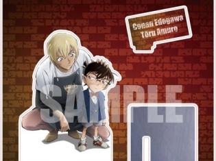 『名探偵コナン』『弱虫ペダル GLORY LINE』のトムスオリジナルイラストを使用したグッズが「AnimeJapan 2018」にて先行販売!