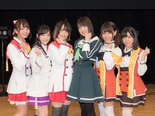 OP・ED主題歌のライブも行われたTVアニメ『刀使ノ巫女』刀使祭二ノ太刀レポート