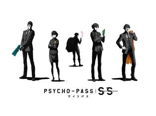 『PSYCHO-PASS サイコパス』劇場アニメ3作品が2019年1月連続公開決定! 最新ビジュアル&塩谷直義監督のコメントが公開