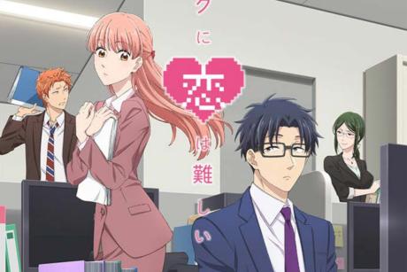 『ヲタクに恋は難しい』最新キービジュアルが公開!
