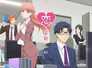 TVアニメ『ヲタクに恋は難しい』最新キービジュアルが公開! 放送局・初回放送日時・エンディングテーマが決定!