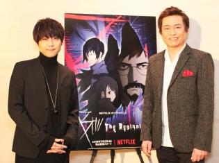 『B: The Beginning』平田広明さん&梶裕貴さんインタビュー|まるで海外ドラマのような重厚なストーリーに注目!
