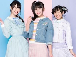 舞台『キンプリ』『魔法少女サイト』などのイベントが行われる「AnimeJapan 2018」エイベックス・ピクチャーズブースの詳細が公開