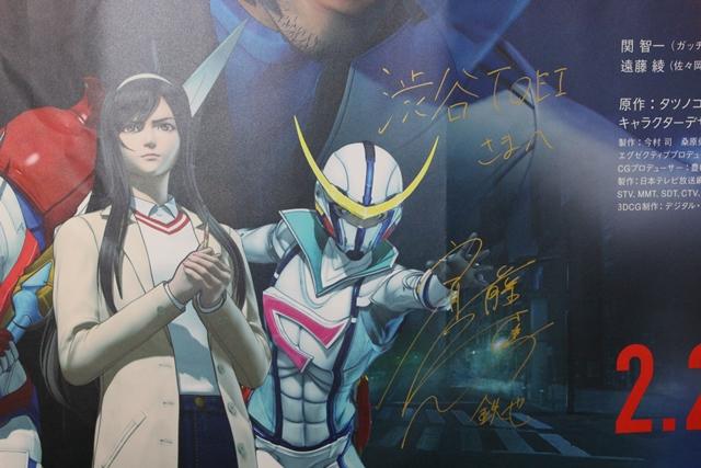 ▲劇場のポスターには斉藤さんのサインが!