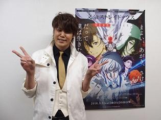 『文豪ストレイドッグス DEAD APPLE』宮野真守さん、映画公開の喜びを語る! 公開2週目舞台挨拶の公式レポート到着