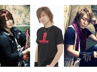 『斉木楠雄のΨ難』第2期、斉木ックラバーが新EDテーマを担当! 4月10日のオンエアで、限定ユニットを大発表