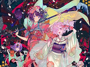 『Fate/Grand Order』のウォータープロジェクションマッピングがお台場海浜公園内にて上映決定! 葛飾北斎の浮世絵と『FGO』が特別共演
