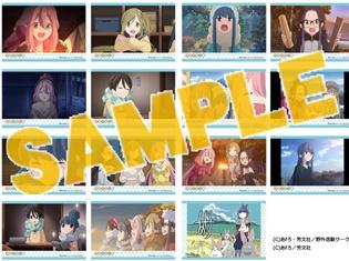 TVアニメ『ゆるキャン△』Blu-ray・DVD発売記念ミュージアムがアニメイト渋谷にて開催決定! ブロマイドがプレゼントされる特典も