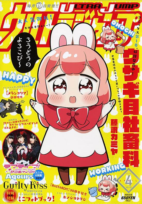Aqours(『ラブライブ!サンシャイン!!』)と刀剣男士(ミュージカル『刀剣乱舞』)が、NHK紅白歌合戦の企画コーナーに出演決定-3