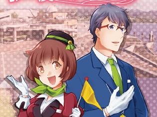 釘宮理恵さん・島﨑信長さんが、声で熊本の名所をご案内! 「声と旅する声優音声ガイド」が配信中