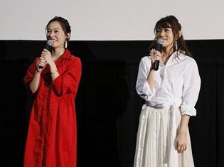 寿美菜子さん・早見沙織さん登壇『劇場版 響け!ユーフォニアム〜届けたいメロディ〜』BD&DVD発売記念イベントより公式レポート到着