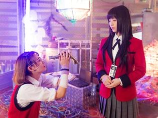 ドラマ『賭ケグルイ』最終話(第10話)の先行カット公開! 夢子の命が鈴井の手にかかる。果たして狂ったゲームの結末は!?