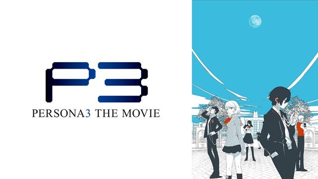 『劇場版「ペルソナ3」』第1章の公開日決定! キービジュアル第3弾&前売券情報も一挙発表!!-6