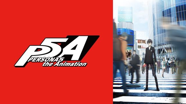 『劇場版「ペルソナ3」』第1章の公開日決定! キービジュアル第3弾&前売券情報も一挙発表!!-7