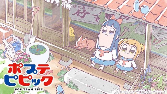 『ポプテピピック』がニコニコ超会議の超アニメエリアに登場