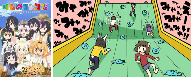 『ポプテピピック』『干物妹!うまるちゃん R』『けものフレンズ』がニコニコ超会議 2018「超アニメエリア」に登場!