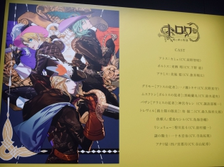 『うた☆プリ』『Shining Masterpiece Show 企画展』第2弾は「トロワ―剣と絆の物語―」! アイドルたちの勇姿をフォトレポート!