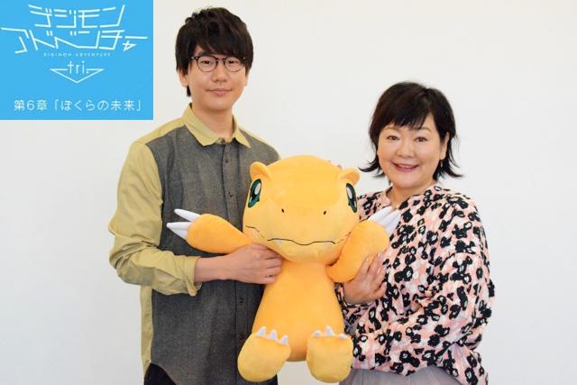 『デジモンtri. 第6章』花江夏樹×坂本千夏インタビュー