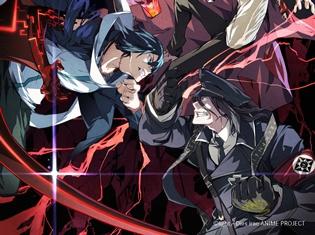 鳥海浩輔さん&諏訪部順一さんら出演のTVアニメ『Dies irae』スペシャルイベントのチケット一般販売開始!