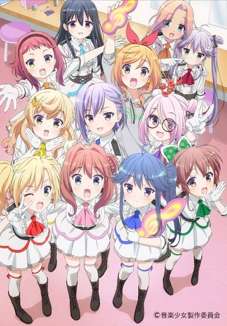 『音楽少女』TVアニメが7月より放送開始予定