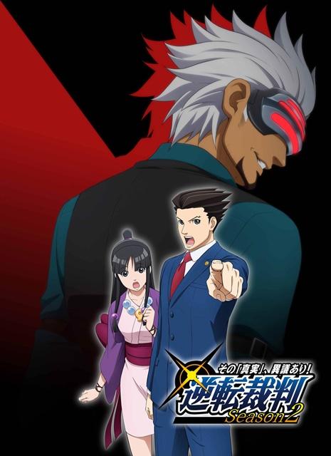 『逆転裁判』アニメ第2期が2018年秋放送決定