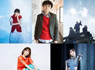 内田真礼さん、小松未可子さん、May'nさんらが出演! 音楽イベント「musicるFES -Spring Edition-」開催決定