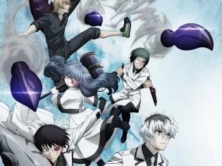 TVアニメ『東京喰種トーキョーグール:re』OPテーマを使用した最新PV公開!