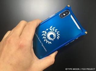 『Fate/Grand Order』×ジュラルミン製iPhoneケース 人理継続保障機関カルデアモデルが3月16日に限定予約開始!