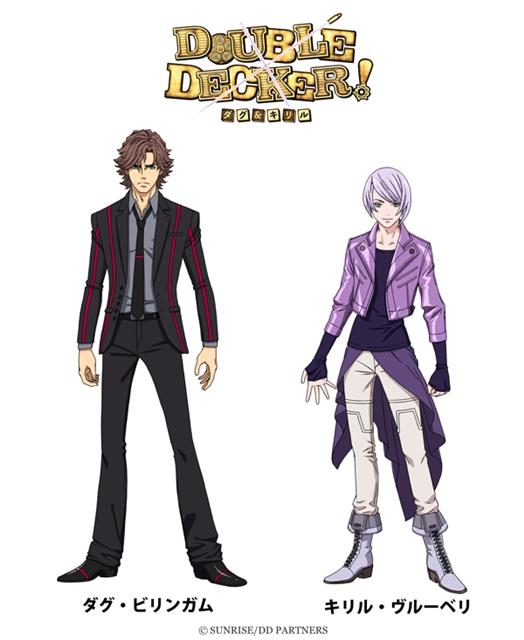 DOUBLE DECKER! ダグ&キリル-2
