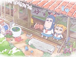 『ポプテピピック』第11話 声優・水樹奈々さん、能登麻美子さんの共演に喜び!しかし、とてつもない恐怖が仕込まれていた!