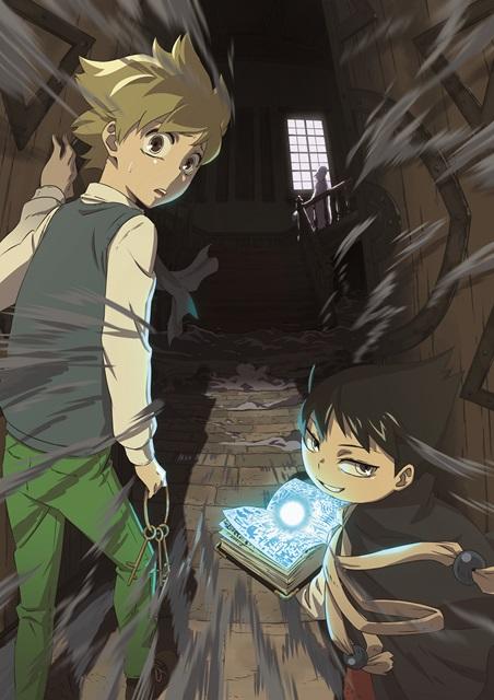 『ムヒョとロージーの魔法律相談事務所』TVアニメ化決定