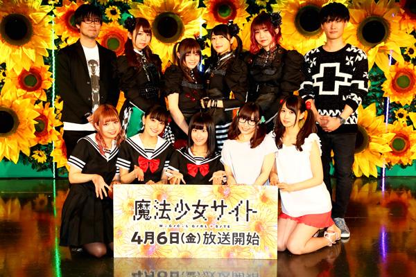 『魔法少女サイト』放送直前イベントで発表の追加キャストはまさかのVチューバー!?