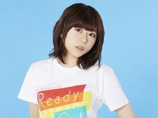 水瀬いのりさん、2ndアルバムが5月23日発売決定! 6月より全国4か所で初のソロライブツアーも開催