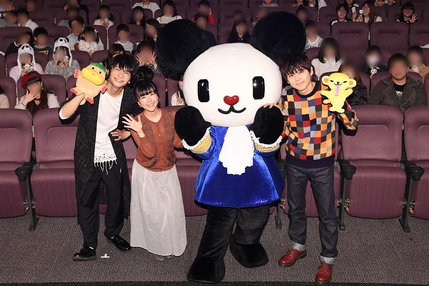 『ゴーちゃん。』上映会に茅野愛衣、梶裕貴、島﨑信長が登壇