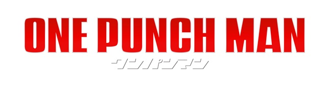 『ワンパンマン マジCD DRAMA & SONG VOL.02』より、高山みなみさん・櫻井孝宏さんらのコメント到着! オーディオドラマ詳細も発表-7