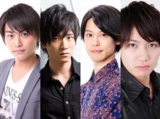 河本啓佑さん・畠中祐さん・沢城千春さん・千葉翔也さんが『ユニゾン!』の新パーソナリティに! 番組タイトルもリニューアル