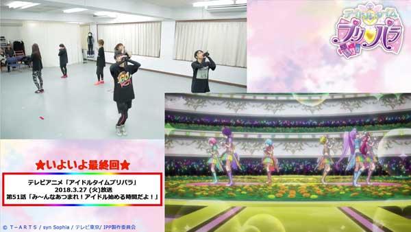 「プリパラ&キラッとプリ☆チャンAUTUMN LIVE TOUR み~んなでアイドルやってみた!」東京公演より公式レポート到着! 総勢22名の声優陣が熱いライブを展開-3