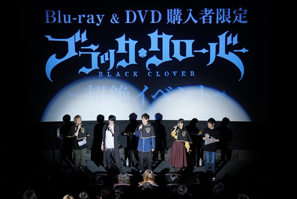 TVアニメ『ブラッククローバー』Blu-ray&DVD購入者限定イベントレポート