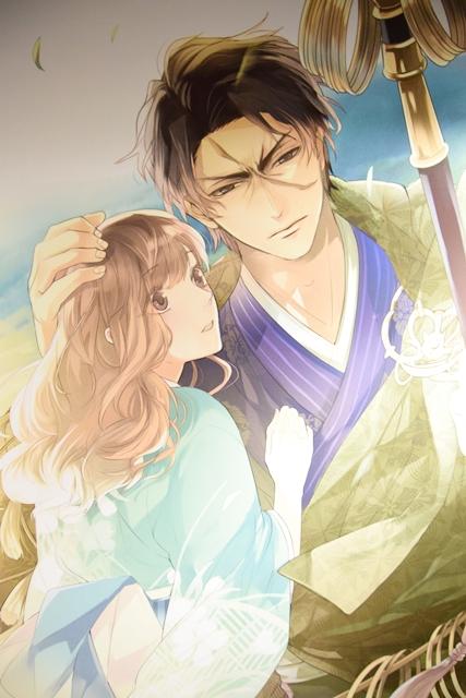 イケメン戦国◆時をかける恋-12